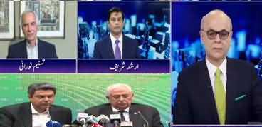 Breaking Point with Malick (Civil Service Reforms) - 22nd February 2020
