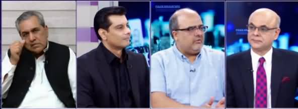Breaking Point with Malick (Conflict of Interest) - 7th April 2019