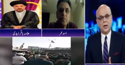Breaking Point with Malick (Corona Situation Getting Worse in Pakistan) - 2nd May 2021