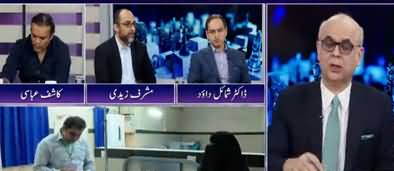 Breaking Point with Malick (Coronavirus & Health Facilities) - 20th March 2020
