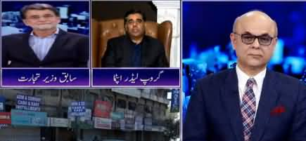 Breaking Point with Malick (Coronavirus & Pakistan's Economy) - 21st March 2020