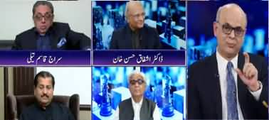 Breaking Point with Malick (Coronavirus & Pakistan's Economy) - 7th March 2020
