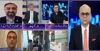 Breaking Point with Malick (Coronavirus Situation in Pakistan) - 12th April 2020