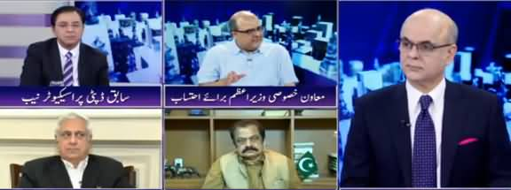 Breaking Point with Malick (Corruption Ki Jang Kaun Jeete Ga) - 27th April 2019