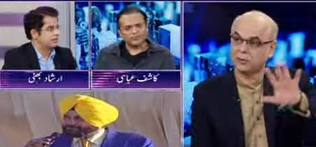 Breaking Point with Malick (Current Issues) - [REPEAT] - 10th November 2019
