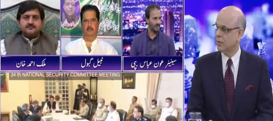 Breaking Point with Malick (Deadlock on DG ISI Appointment) - 12th October 2021