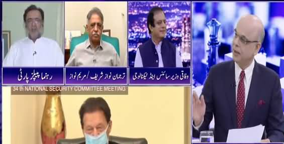 Breaking Point with Malick (DG ISI Appointment Controversy) - 11th October 2021