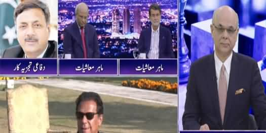 Breaking Point with Malick (DG ISI Issue, Economy Condition) - 19th October 2021