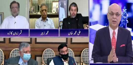 Breaking Point with Malick (DG ISI Issue Still Pending) - 25th October 2021