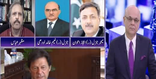 Breaking Point with Malick (DG ISI Notification Issued) - 26th October 2021