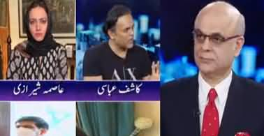 Breaking Point with Malick (Difficulties For PTI Govt) - 26th June 2020