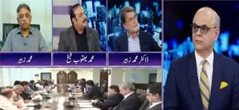 Breaking Point with Malick (Discussion on Pakistan's Economy) - 23rd February 2020