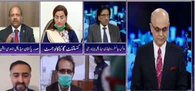 Breaking Point with Malick (Doctors Demand of Strict Lockdown) - 25th April 2020
