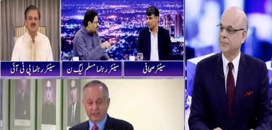Breaking Point with Malick (Economic & Governance Issues) - 16th September 2021