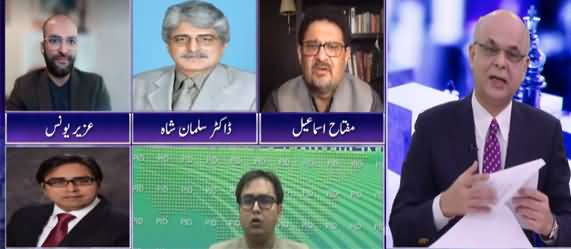 Breaking Point with Malick (Economy, Asma Sherazi Issue) - 21st October 2021