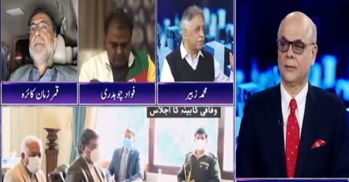 Breaking Point with Malick (ECP's Decision, Senate Election) - 26th February 2021