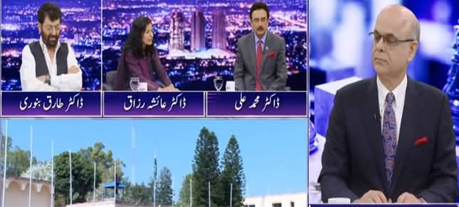 Breaking Point with Malick (Education Being Destroyed in Pakistan) - 27th July 2021