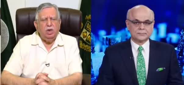 Breaking Point with Malick (Exclusive Talk With Shaukat Tareen) - 23rd May 2021