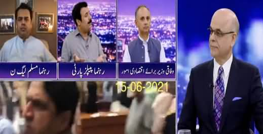 Breaking Point with Malick (Failure of Speaker Asad Qaiser) - 17th June 2021