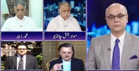 Breaking Point with Malick (FATF List, Qazi Faez Isa Judgement) - 23rd October 2020