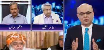 Breaking Point with Malick (Fazlur Rehman Dharna) - 18th October 2019