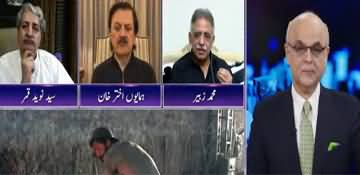 Breaking Point with Malick (FBR, Economy, Other Issues) - 5th June 2020