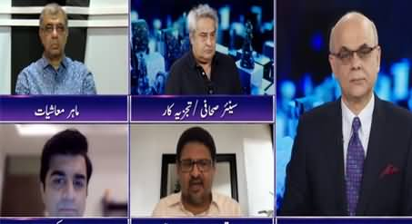 Breaking Point with Malick (Gas Shortage, Who Is Responsible) - 4th October 2020