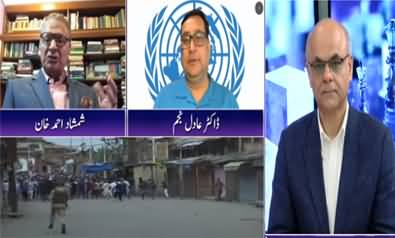 Breaking Point with Malick (Gilgit Baltistan Province Issue) - 26th September 2020