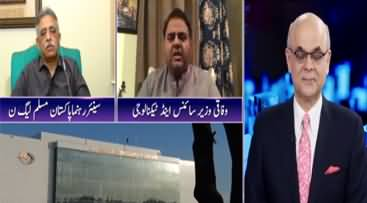 Breaking Point with Malick (Governance Issues) - 7th August 2020