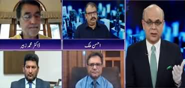 Breaking Point with Malick (Govt Incentives For Business) - 19th April 2020