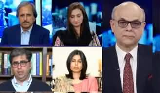 Breaking Point with Malick (Govt Rules For Social Media) - 16th February 2020