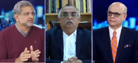 Breaking Point with Malick (Govt's New LNG Deal With Qatar) - 28th February 2021