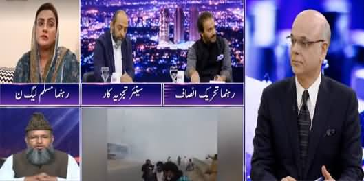Breaking Point with Malick (Govt Vs TLP: What Is Going On?) - 28th October 2021