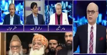 Breaking Point with Malick (Hakumat Aur Opposition Mein Mahaz Arai) - 6th March 2020