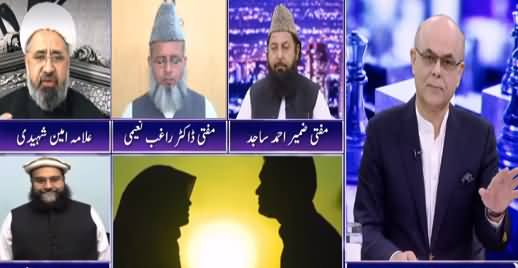 Breaking Point with Malick (Halala Ke Naam Per Aurat Per Zulm) - 19th August 2021