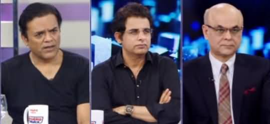 Breaking Point with Malick (Hamari Siasati Ka Kachra) - 15th September 2019