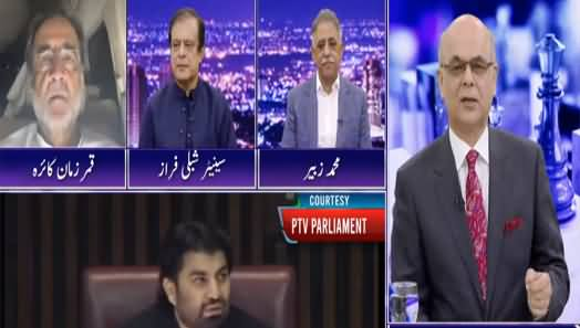 Breaking Point with Malick (Has Imran Khan Buried The Opposition?) - 29th June 2021