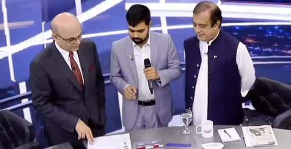 Breaking Point with Malick (How Electronic Voting Machine Works?) - 18th August 2021