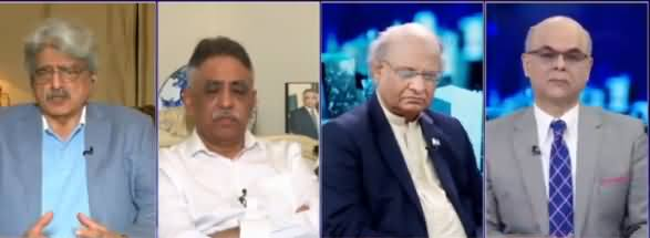 Breaking Point with Malick (IMF Deal, Economy) - 30th March 2019