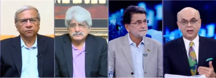 Breaking Point with Malick (IMF, Economy, Taxes, Other Issues) - 10th May 2019