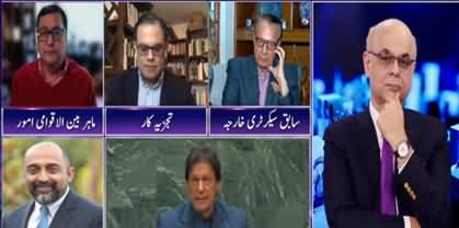Breaking Point with Malick (Imran Khan's Speech At UNGA) - 28th September 2019