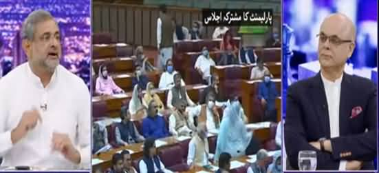 Breaking Point with Malick (Imran Khan's Speech in Assembly) - 30th June 2021