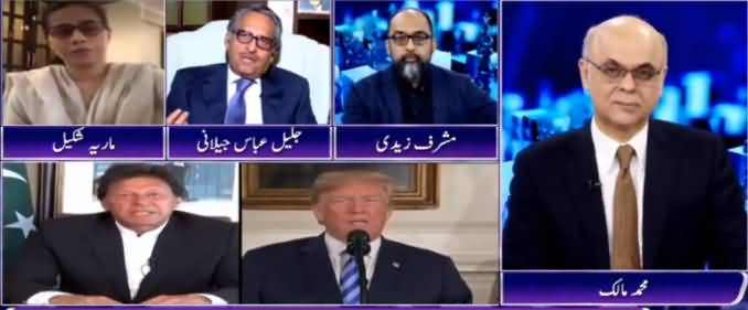 Breaking Point with Malick (Imran Khan's US Visit) - 21st July 2019