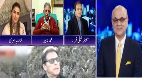 Breaking Point with Malick (Imran Khan Vs Hazara Community) - 9th January 2021