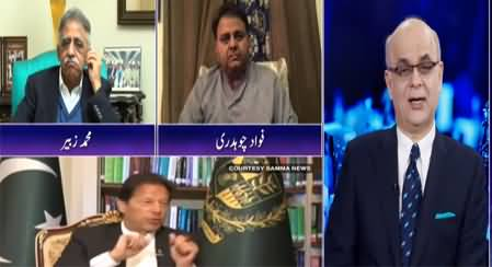Breaking Point with Malick (Imran Khan Vs PDM) - 19th December 2020