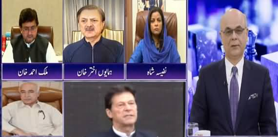 Breaking Point with Malick (Increasing Security Issues of Pakistan) - 5th June 2021