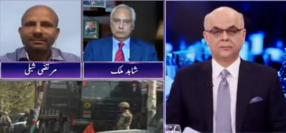 Breaking Point with Malick (India & Pakistan Moving Towards War?) - 4th August 2019