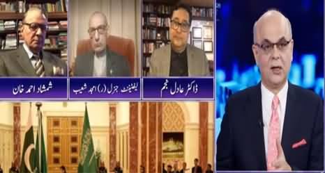 Breaking Point with Malick (Indian Army Chief Visit to UAE / Saudia) - 20th December 2020