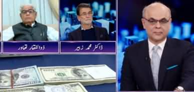 Breaking Point with Malick (Is Economy Getting Better) - 23rd November 2019