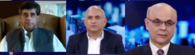 Breaking Point with Malick (Is It Time To Change The Role of Finance Ministry) - 16th August 2019